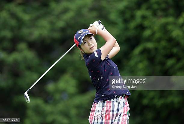 Aoi Ohnishi of Japan plays a tee shot on the fifth hole during the first round of the CAT Ladies Golf Tournament HAKONE JAPAN 2015 at the Daihakone...