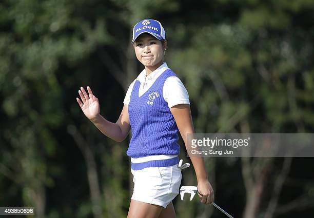 Aoi Ohnishi of Japan reacts after a putt on the 4th green during the second round of the Nobuta Group Masters GC Ladies at the Masters Gold Club on...