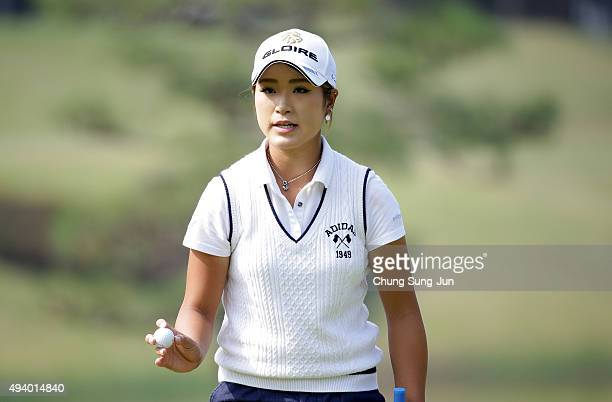 Aoi Ohnishi of Japan reacts after a putt on the 7th green during the third round of the Nobuta Group Masters GC Ladies at the Masters Gold Club on...