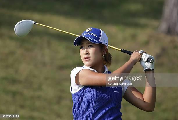 Aoi Ohnishi of Japan reacts plays a tee shot on the 5th hole during the second round of the Nobuta Group Masters GC Ladies at the Masters Gold Club...