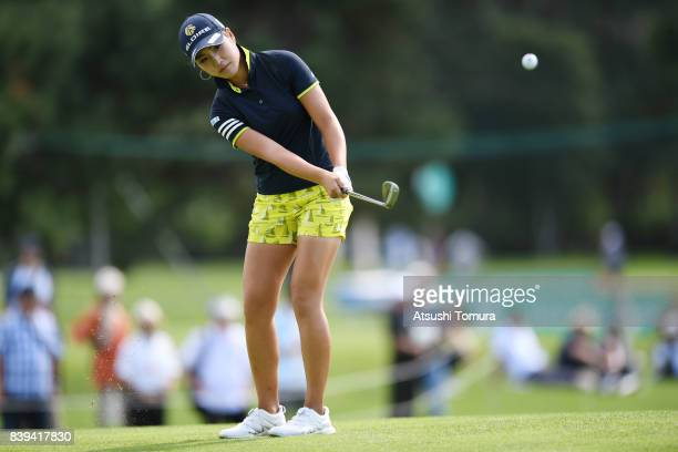Aoi Onishi of Japan chips onto the 18th green during the third round of the Nitori Ladies 2017 at the Otaru Country Club on August 26 2017 in Otaru...