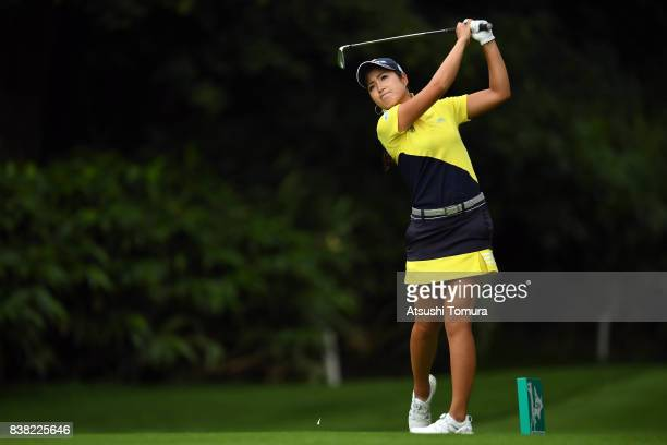 Aoi Onishi of Japan hits her tee shot on the 4th hole during the first round of the Nitori Ladies 2017 at the Otaru Country Club on August 24 2017 in...