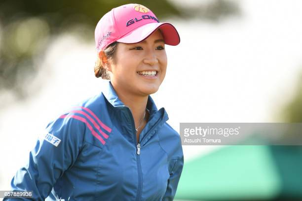 Aoi Onishi of Japan smiles during the final round of the AXA Ladies Golf Tournament at the UMK Country Club on March 26 2017 in Miyazaki Japan