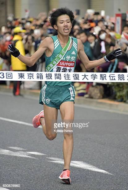 Aoyama Gakuin University anchor Yuya Ando crosses the line in the TokyoHakone collegiate ekiden road relay on Jan 3 in Tokyo Aoyama Gakuin won the...