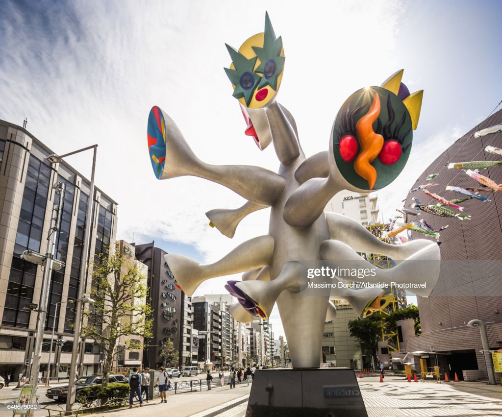 Aoyama, the sculpture Kodomo no Ki (Tree of Children) by Taro Okamoto on Aoyama-dori (street) : Stock Photo
