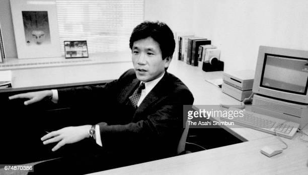 Apple Computer Japan incoming president Eiko Harada speaks at Keidanren headquarters on April 11 1997 in Tokyo Japan