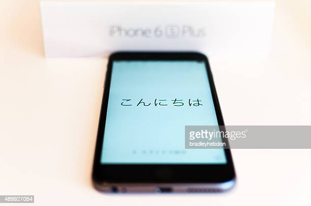 Apple iPhone 6s Plus greeting in Japanese