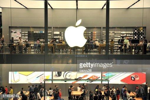 Apple Store on Chunxi Road