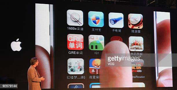 Apple's Vice President of iPod and iPhone Product Marketing Greg Joswiak talks during the official launch of iPhone in Beijing China on October 30...
