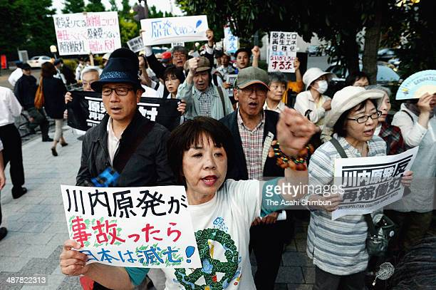 Approximately 3000 people take part in the 100th antinuclear rally held in front of the Prime Minister's official residence on May 2 2014 in Tokyo...