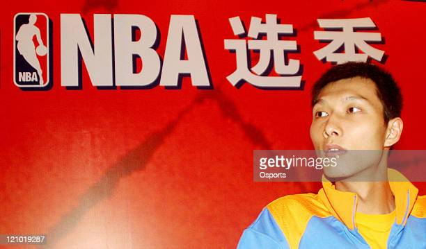 Apr 10 Shenzhen China Yi Jianlian basketball player of Guangdong Hongyuan Club at a press conference to send him off Yi Jianlian who is considered as...