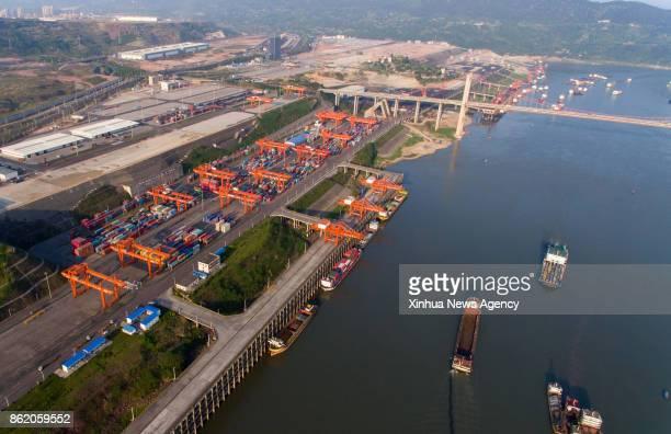 BEIJING April 14 2017 Photo taken on April 14 2017 shows the Guoyuan Port in southwest China's Chongqing Municipality The Yangtze the world's...