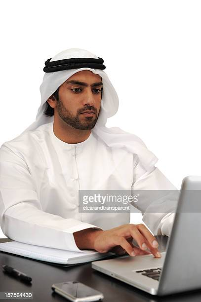 Arab business man working