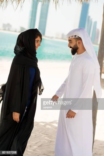 Arab couple