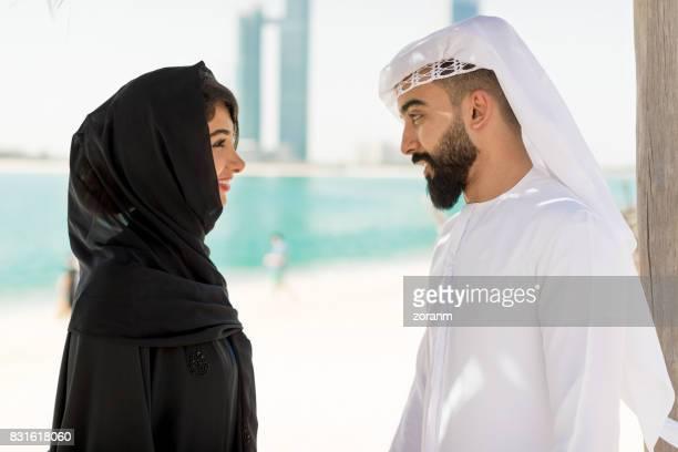 Arab couple talking