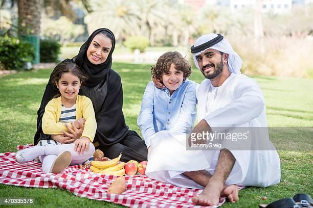 Arab family portrait outdoors