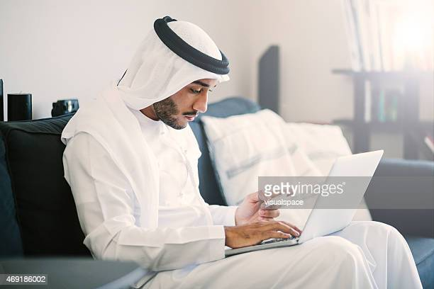 Arab Man Shopping online