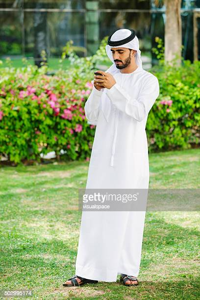 Arab Man with Smartphone