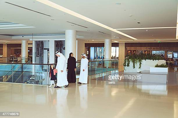 Arabian family at shopping mall