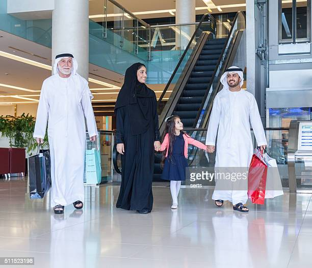 Arabian family in shopping mall