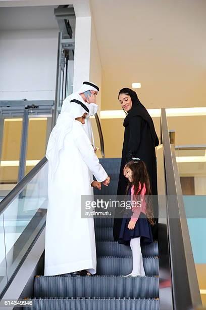 Arabian family