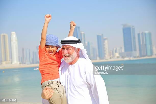 Arabian Grandfather and Grandchildren