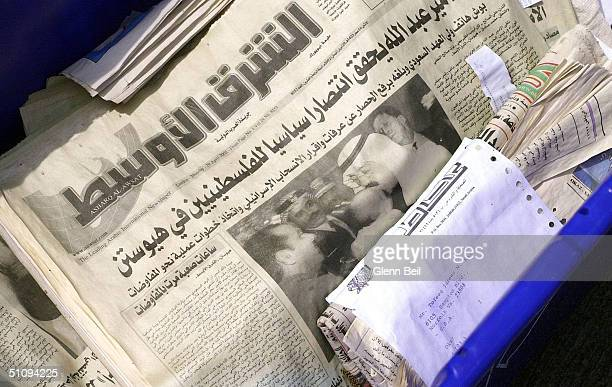 Arabic Language Newspapers Are Stacked In The Recycle Bin Of Hamad Alzoman May 9 2002 In Norfolk Va Alzoman Is One Of 58 Suspects Arrested May 7 2002...