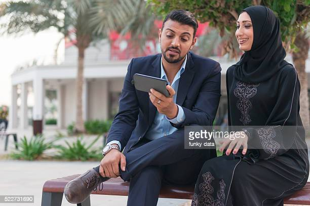 Arabic man and his wife
