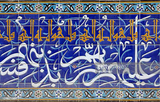 arabic scripts mosaic