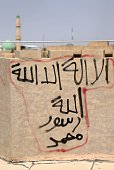 'There is no God but God and Mohammed is the Prophet of God' is seen in Fallujah 50 kilometres from the Iraqi capital Baghdad after Iraqi forces...