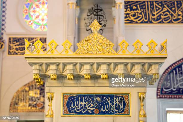 Arabic writings and other oriental decorations are seen at Sehitlik mosque which is mostly Turkish on Open Mosque Day on October 3 2017 in Berlin...