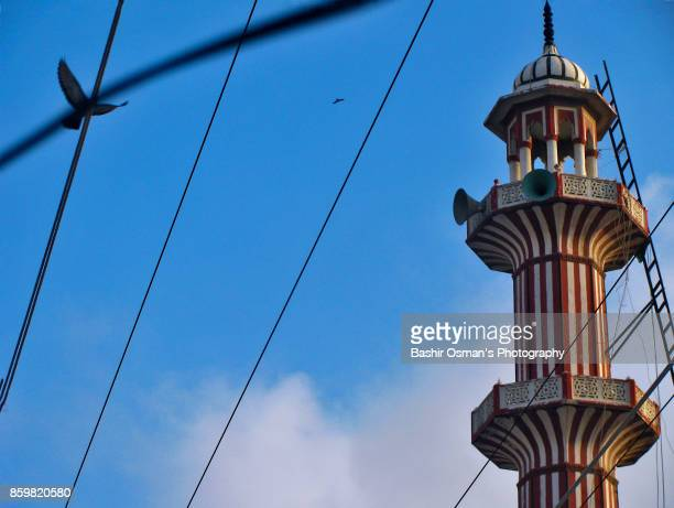 Aram Bagh Mosque -an exemplar of beautiful Islamic architecture