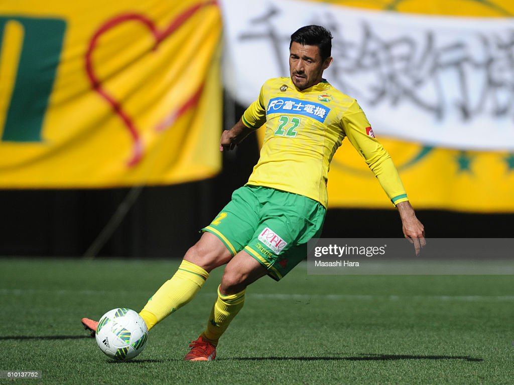 Aranda of JEF United Chiba in action during the preseason friendly match between JEF United Chiba and Kashiwa Reysol at the Fukuda Denshi Arena on February 14, 2016 in Chiba, Japan.