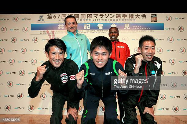 Arata Fujiwara of Japan Henryk Szost of Poland Yuki Kawauchi of Japan Joseph Gitau of Kenya Takayuki Matsumiya of Japan pose for photographs during...