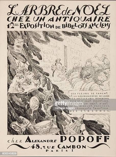 L'arbre de Noël chez un antiquaire 12ème exposition chez Alexandre Popoff 1933 Found in the collection of Russian State Library Moscow Artist...