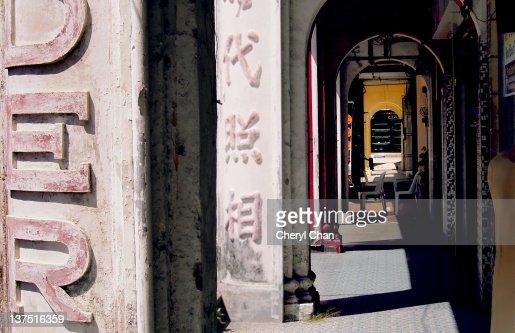 Arch way through street : Stock Photo