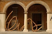 Arched doorway of a building structure, Havana, Cuba