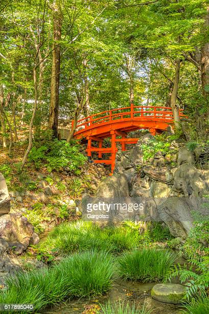 Arche orange pont dans le jardin japonais, Koishikawa Korakuen, Tokyo