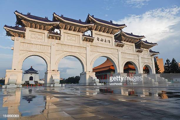 Arches at Chiang Kai Shek Memorial, Taipei, Taiwan