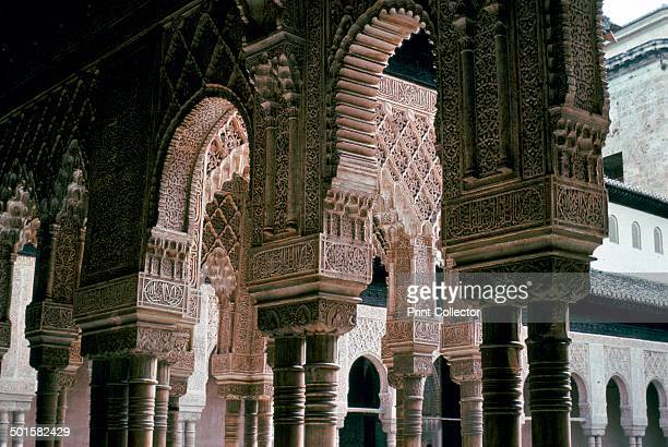 Arches in the Court of the Lions at Alhambra in Grenada Spain 14th century