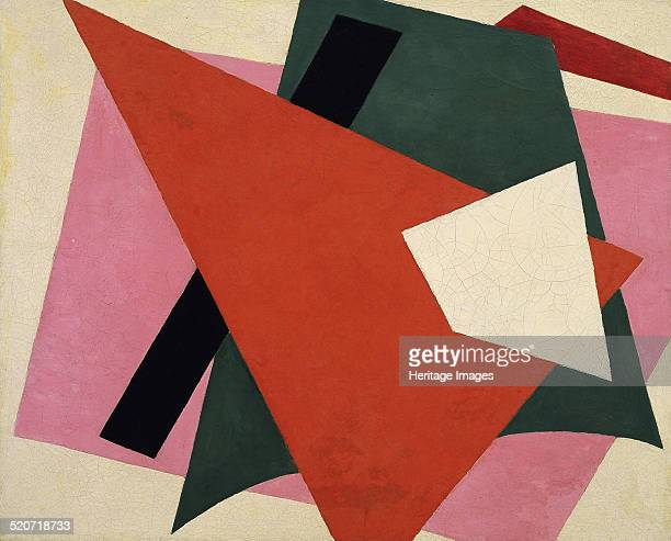 Architectonic Painting Found in the collection of © Museum of Modern Art New York