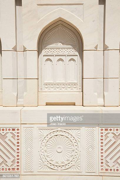 Architectural Detail Of Sultan Qaboos Grand Mosque