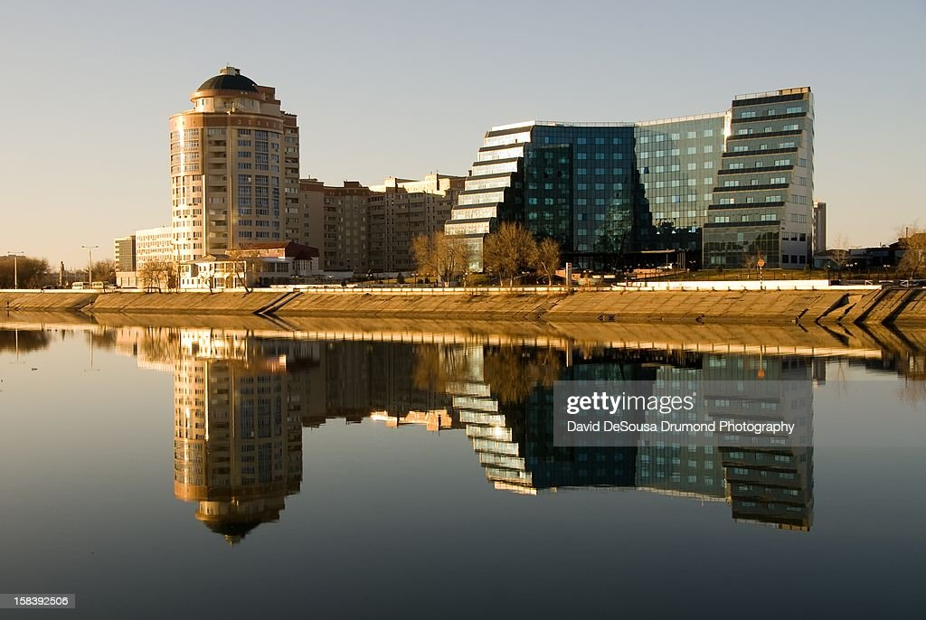 Architectural reflection along Europe and Asia : Stock Photo