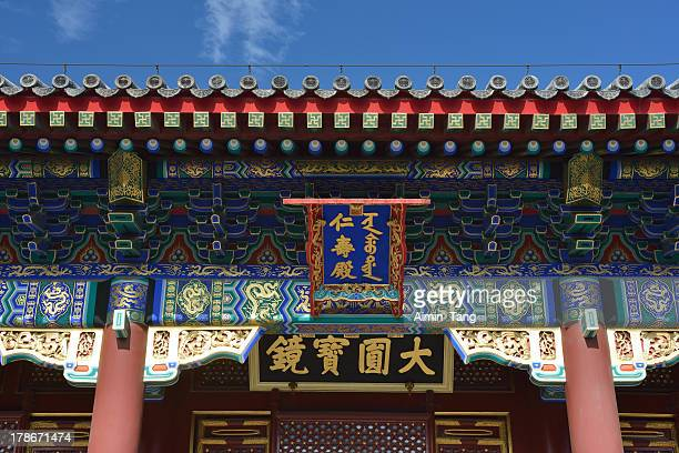 Architecture in Summer Palace