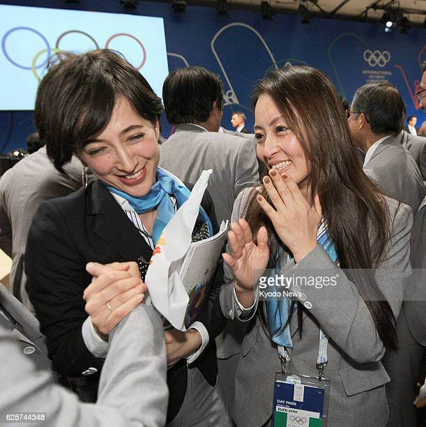 AIRES Argentina Newscaster Christel Takigawa and gymnast Rie Tanaka celebrate after Tokyo was chosen as the city to host the 2020 Summer Olympics at...