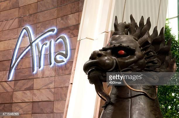 Aria ホテルのエントランス