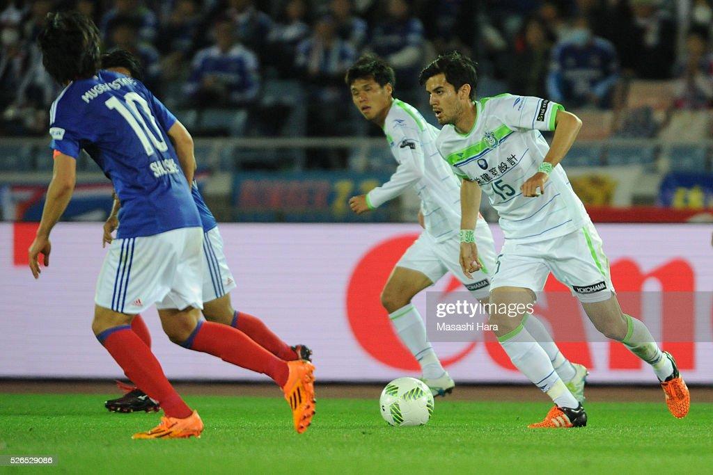 Ariajasuru Hasegawa #15 of Shonan Bellmare in action during the J.League match between Yokohama F.Marinos and Shonan Bellmare at the Nissan stadium on April 30, 2016 in Yokohama, Kanagawa, Japan.