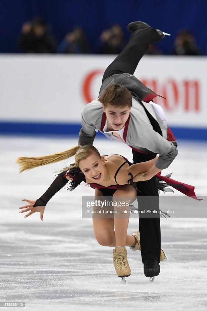 ШВСМ (Одинцово, Россия) - Алексей Горшков - Страница 2 Arina-ushakova-and-maxim-nekrasov-of-russia-compete-in-the-junior-ice-picture-id888636440
