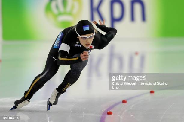 Arisa Go of Japan competes during the second ladies 500m Division A race during the ISU World Cup Speed Skating at the Thialf on November 11 2017 in...