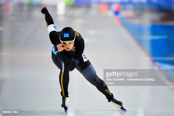 Arisa Go of Japan competes in the ladies 1000 meter final during day 3 of the ISU World Cup Speed Skating event on December 10 2017 in Salt Lake City...